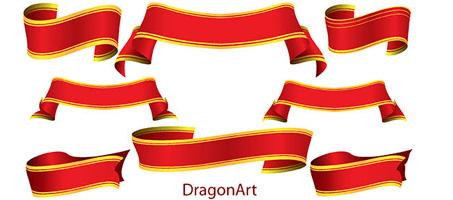 Great Vector – Ribbon Banner set1 by DragonArt